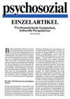 Psychoanalytische Sozialarbeit - Kulturelle Perspektiven (PDF-E-Book)