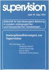 supervision Nr. 19: Konzeptionalisierung zur Supervision