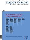 supervision 1/2013: Politikberatung in der Kommune